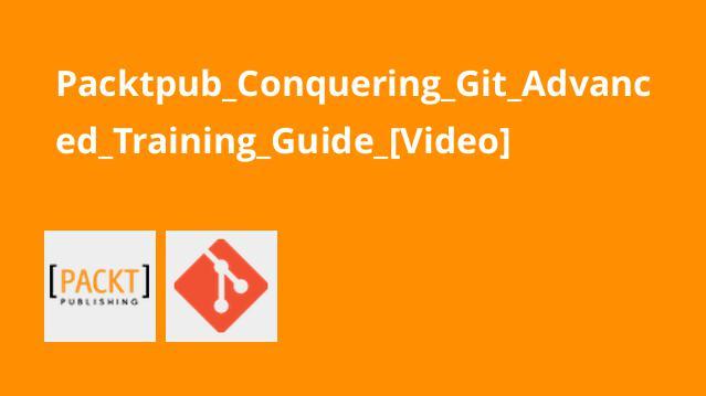 آموزش حرفه ایConquering Git